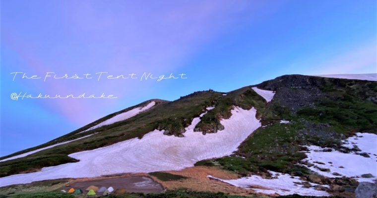 大雪山を感じる3Days