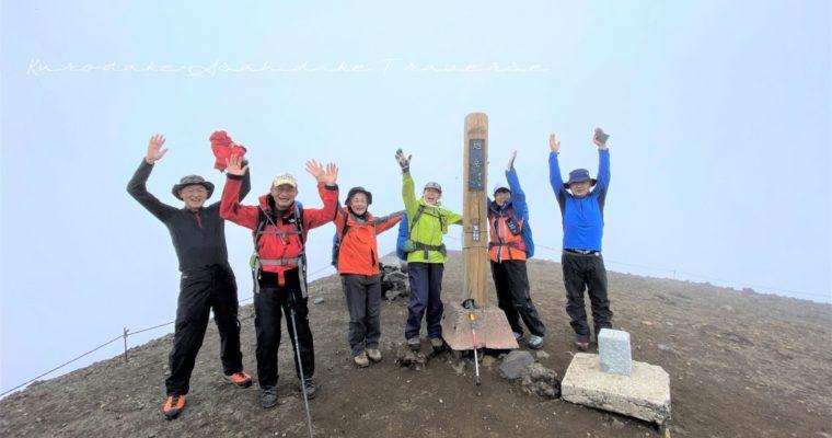 初めての北海道の山TRIP